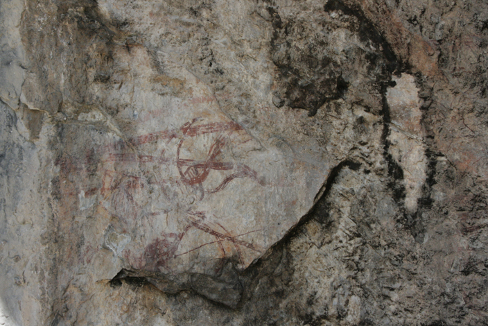19 CHINA. 19 October 2012. Prehistoric Cave Painting. Leapin