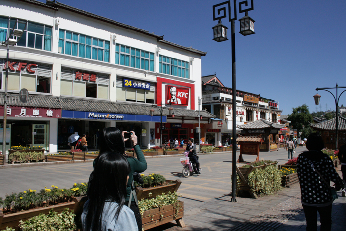 1.30pm 18 October 2012. Street in Lijiang (with KFC)