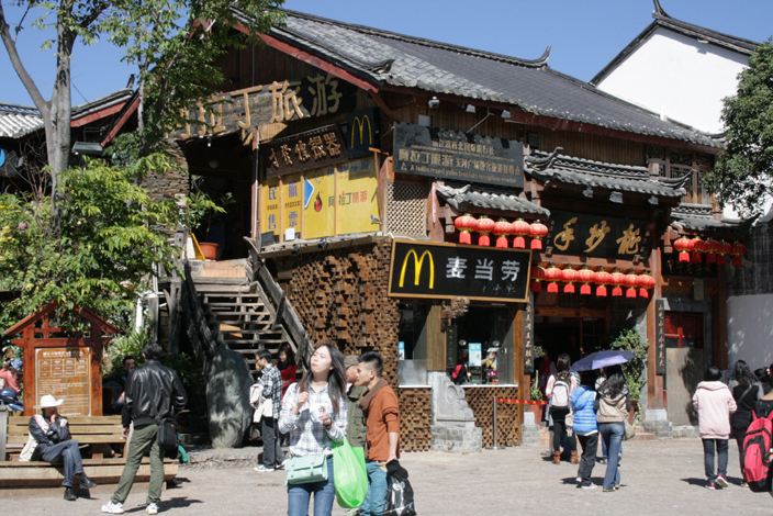 20 October. The Old Quarter, Lijiang (with McDonalds)