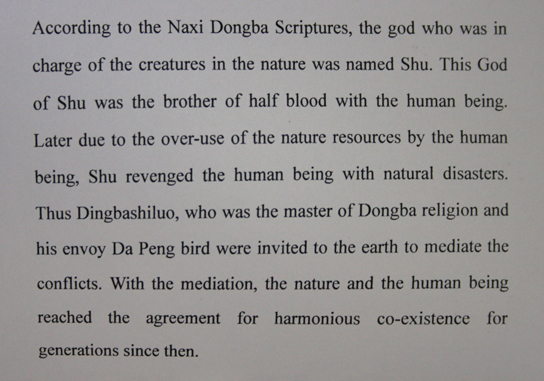 23 CHINA 2012 Dongba credo. Photograph of panel in the studi